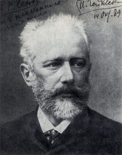 1893 года в Санкт-Петербурге Пётр Ильич Чайковский скончался от холеры.