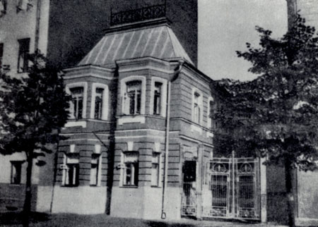 http://apchekhov.ru/books/item/f00/s00/z0000022/pic/000011.jpg