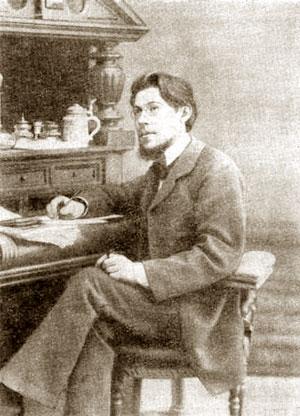 Чехов Александр Павлович (1855 - 1913)