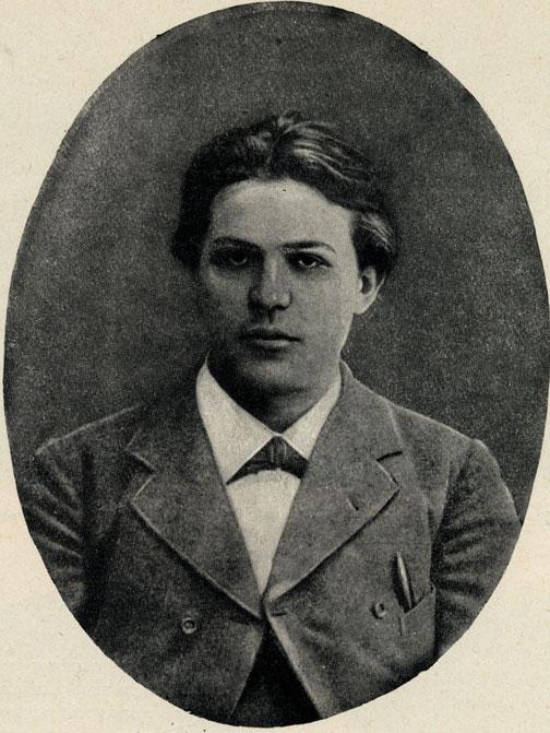 Чехов-студент. Фотография. 1883