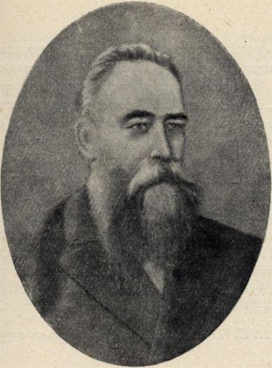 Ф. Ф. Эрисман, профессор. Фотография
