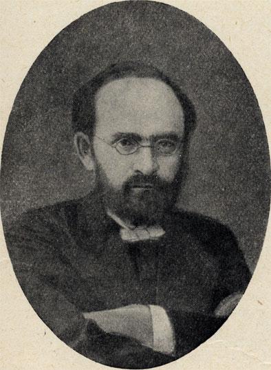 Г. А. Захарьин, профессор. Фотография