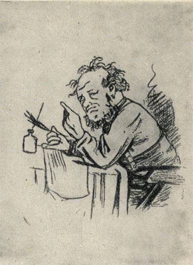 'Письмо донского помещика...'. Рисунок. Н. П. Чехова. Из сборника 'На досуге', не вышедшего в свет. 1883