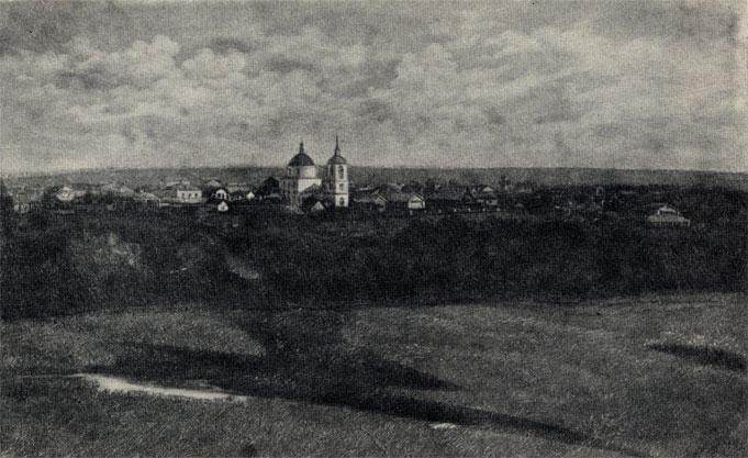 Воскресенск (ныне г. Истра). Общий вид. Фотография. 1880-е годы