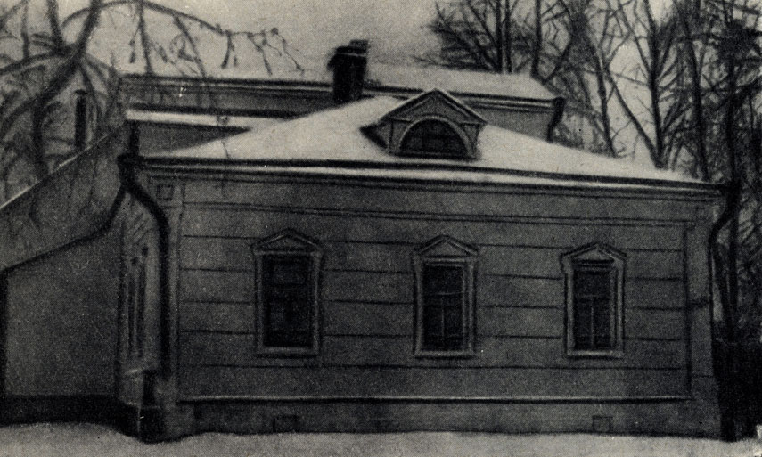 Воскресенск. Дом, где жил Чехов с братом И. П. Чеховым в 1884-1885 гг. Фотография