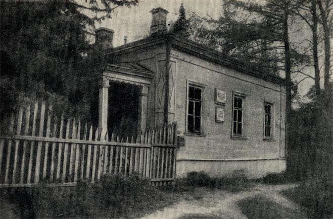 Звенигород. Дом, где жил Чехов в 1885 г. Фотография. 1953