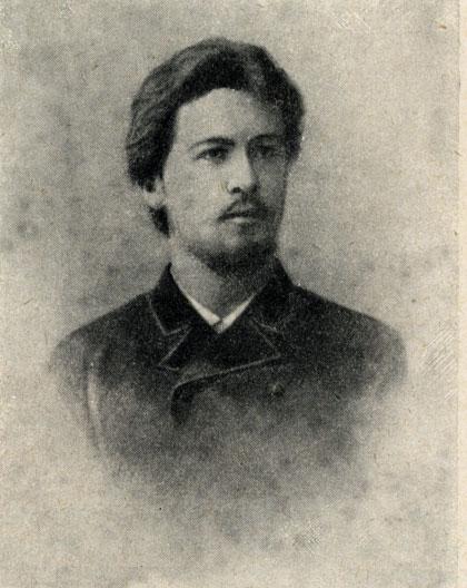 А. П. Чехов в первый год медицинской практики. Фотография. 1885