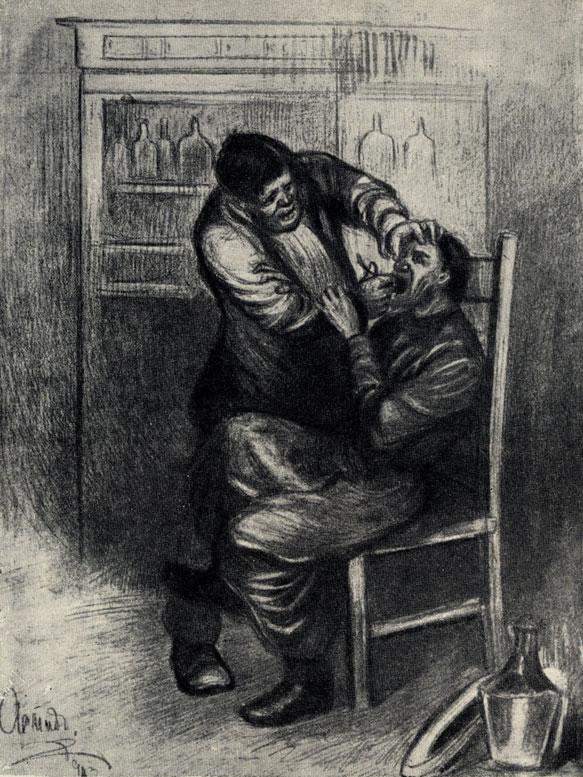'Хирургия'. Рисунок А. Апсита. 1905