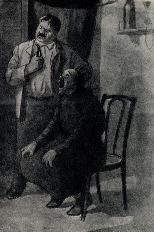'Хирургия'. Рисунок Кукрыниксов. 1954