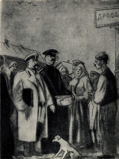 'Хамелеон'. Рисунок Кукрыниксов, 1954