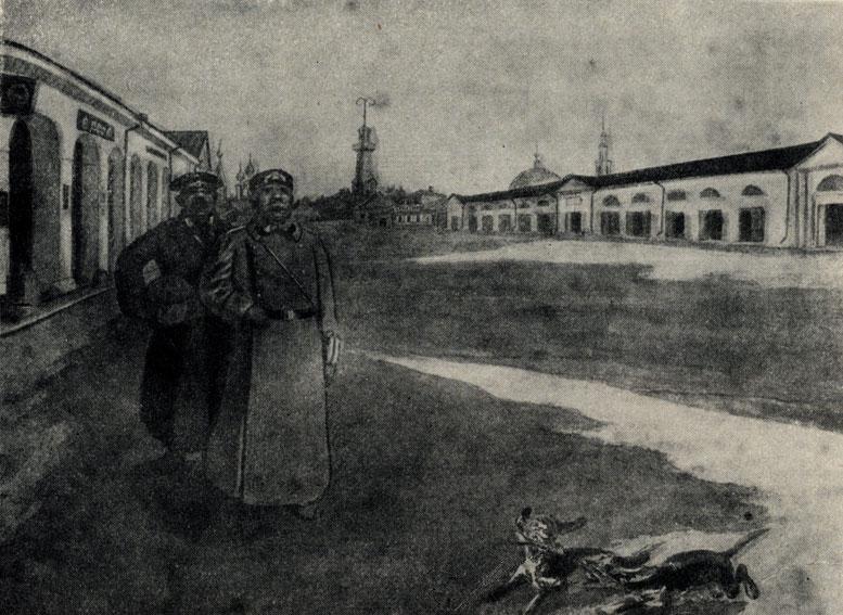 'Хамелеон'. Рисунок Н. Вышеславцева. 1935