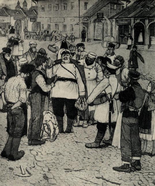 'Хамелеон'. Рисунок Д. Кардовского. 1910