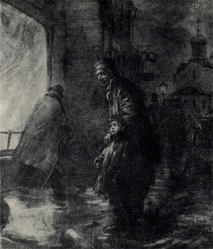 'Устрицы'. Рисунок А. Апсита. 1903