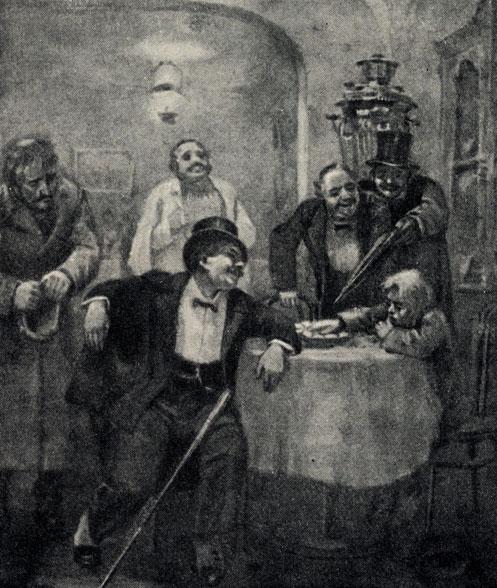 'Устрицы'. Рисунок В. Старова. 1954