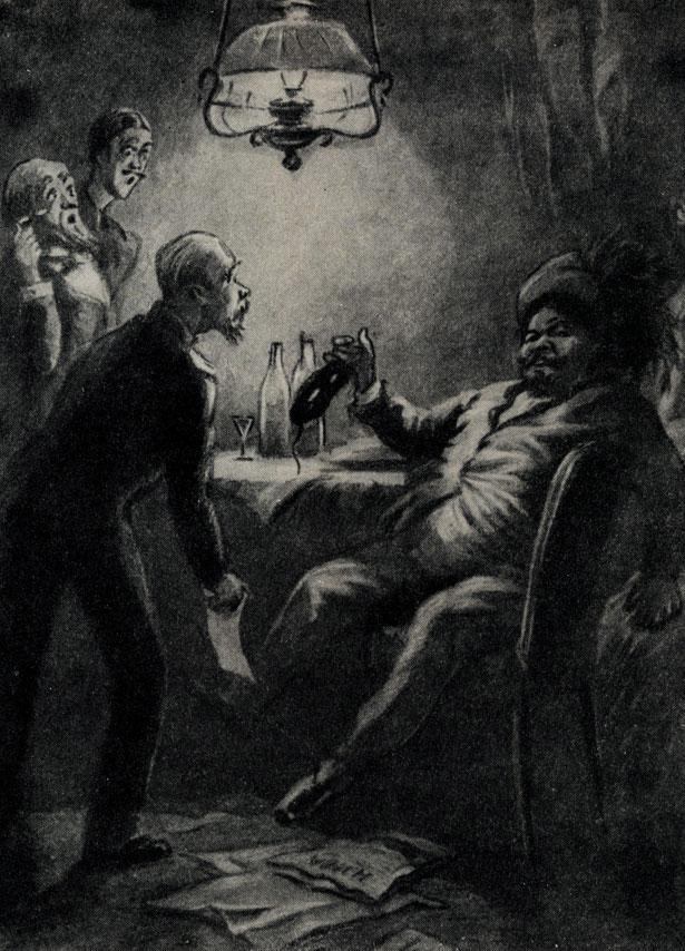 'Маска'. Рисунок Б. Калауишна. 1954