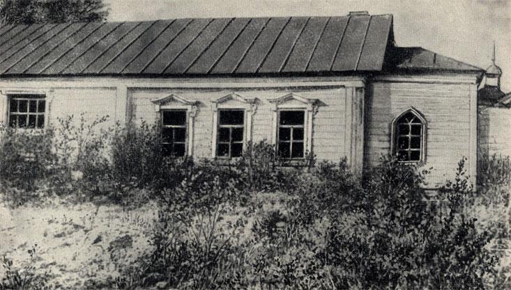 Бабкино. Флигель дома, где жили Чеховы, Фотография