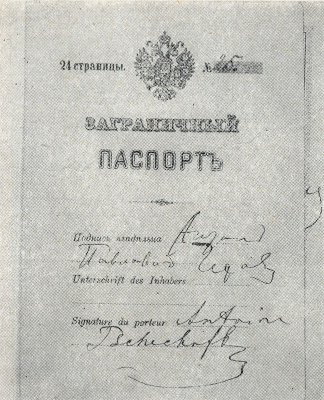 http://apchekhov.ru/books/item/f00/s00/z0000025/pic/000286.jpg