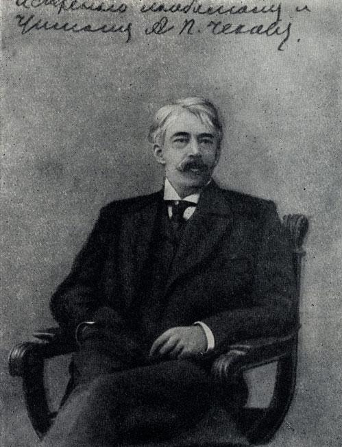 ПОСЛЕДНИЕ ГОДЫ ЖИЗНИ. 1898-1904 [1957 - - А.П. Чехов в портретах ...